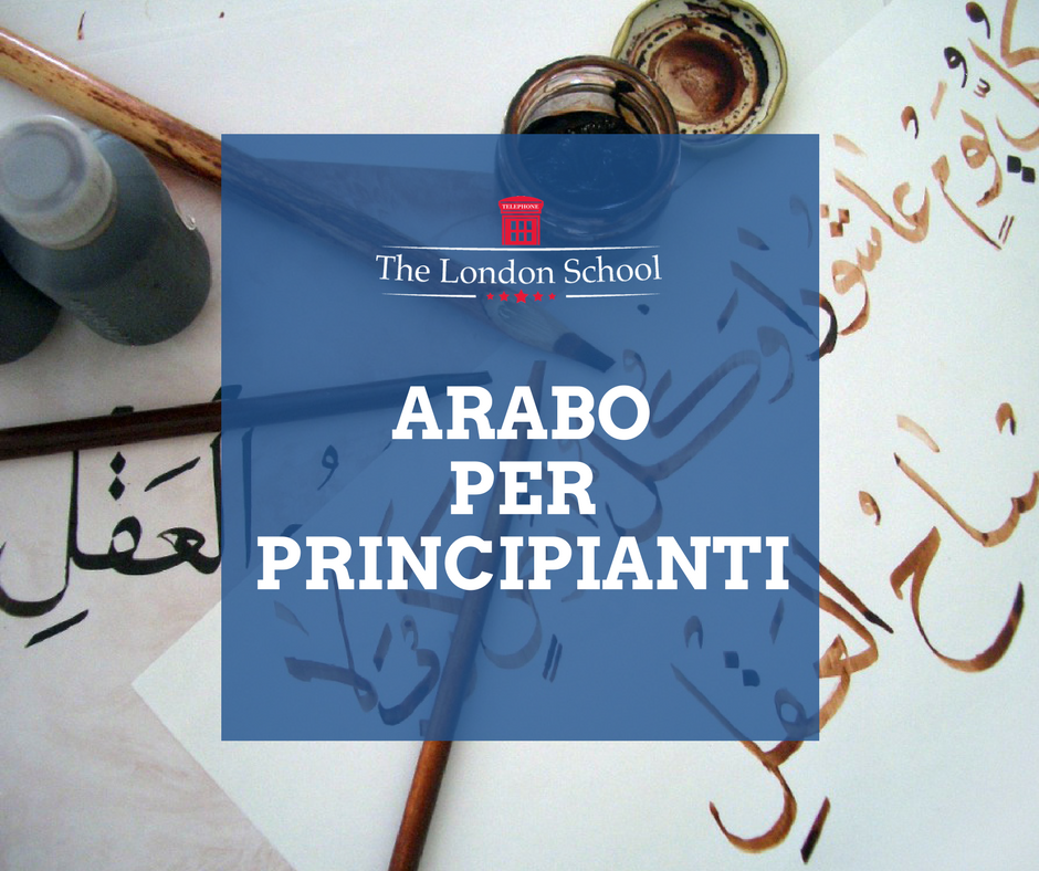 corso arabo principianti thiene